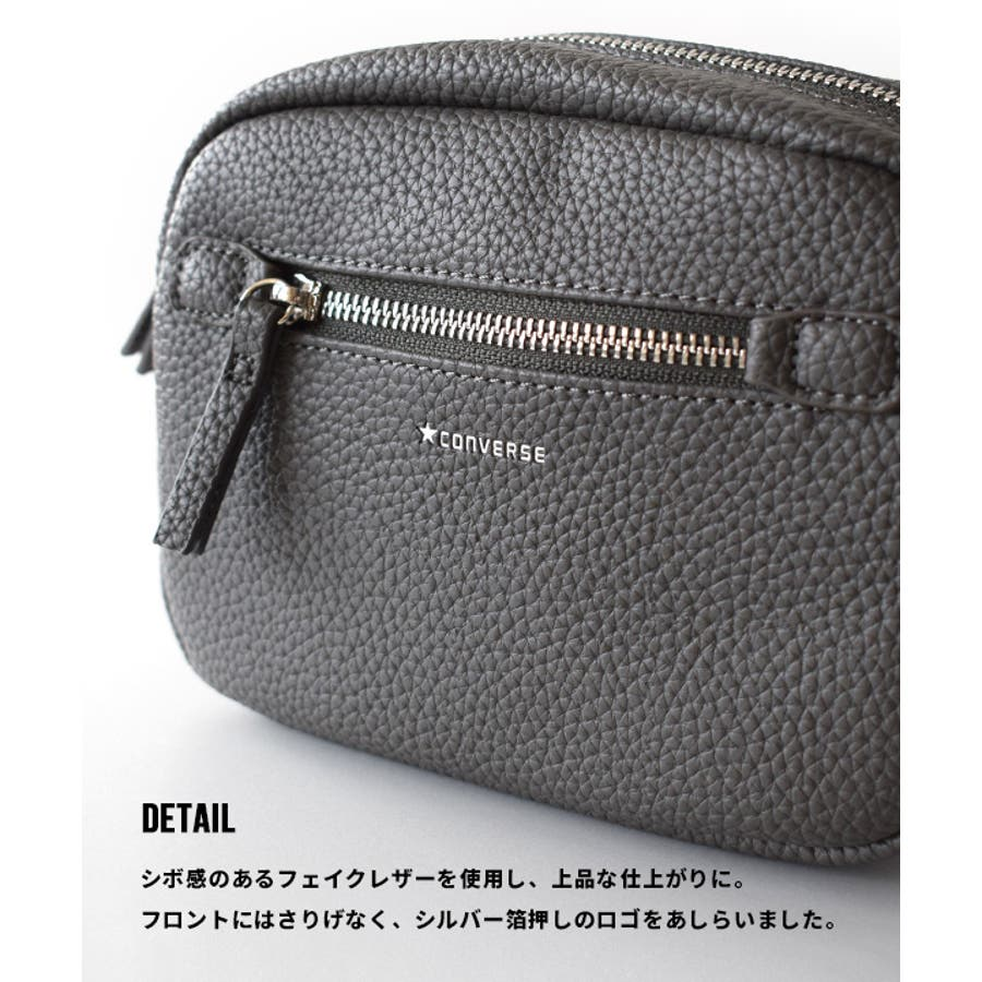 CONVERSE(コンバース):CONVERSE(コンバース)PU Shoulder Bag 4