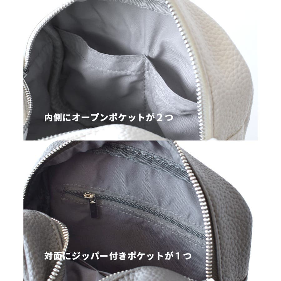 CONVERSE(コンバース):CONVERSE(コンバース)PU Shoulder Bag 9