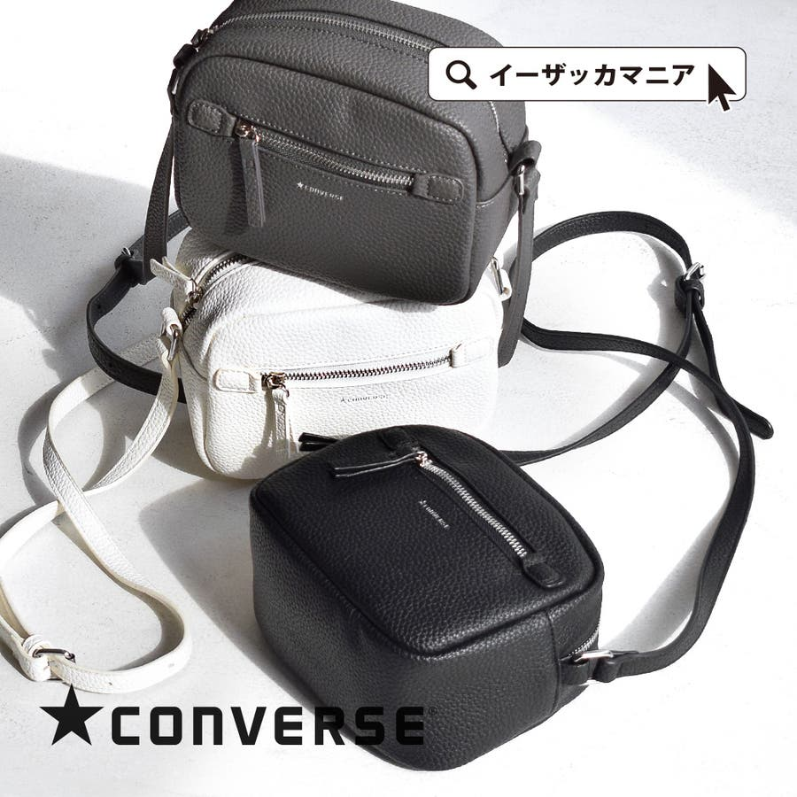 CONVERSE(コンバース):CONVERSE(コンバース)PU Shoulder Bag 1