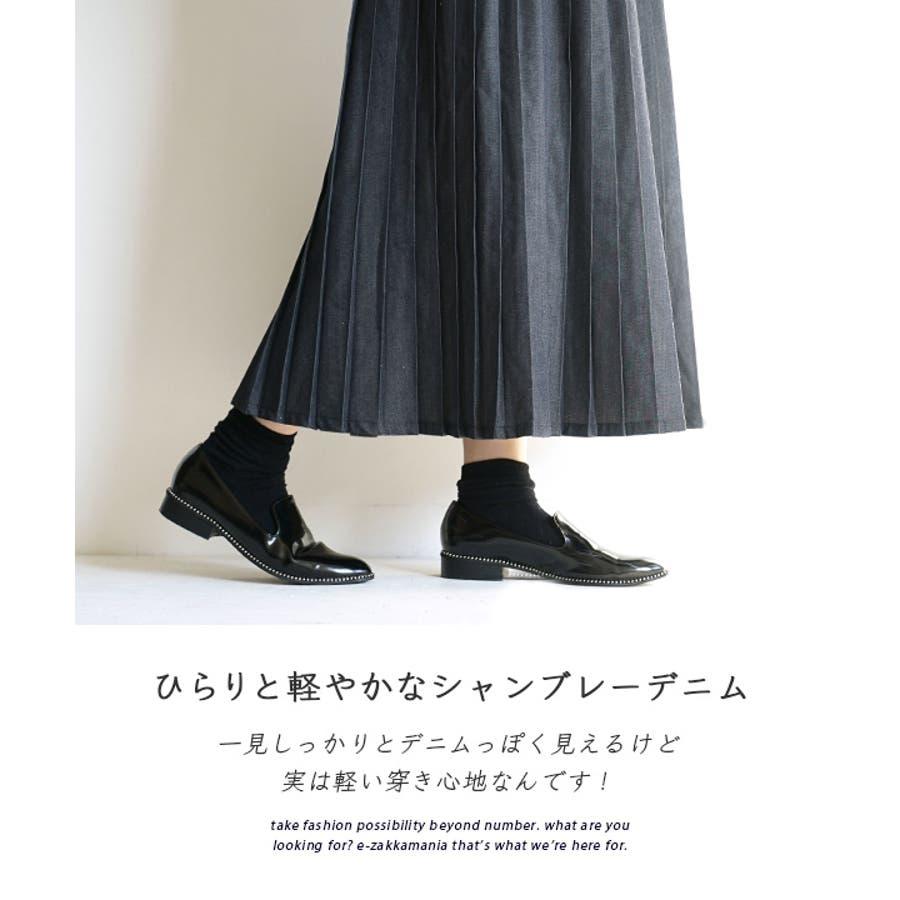 zootie(ズーティー):シャンブレーデニム プリーツスカート 4