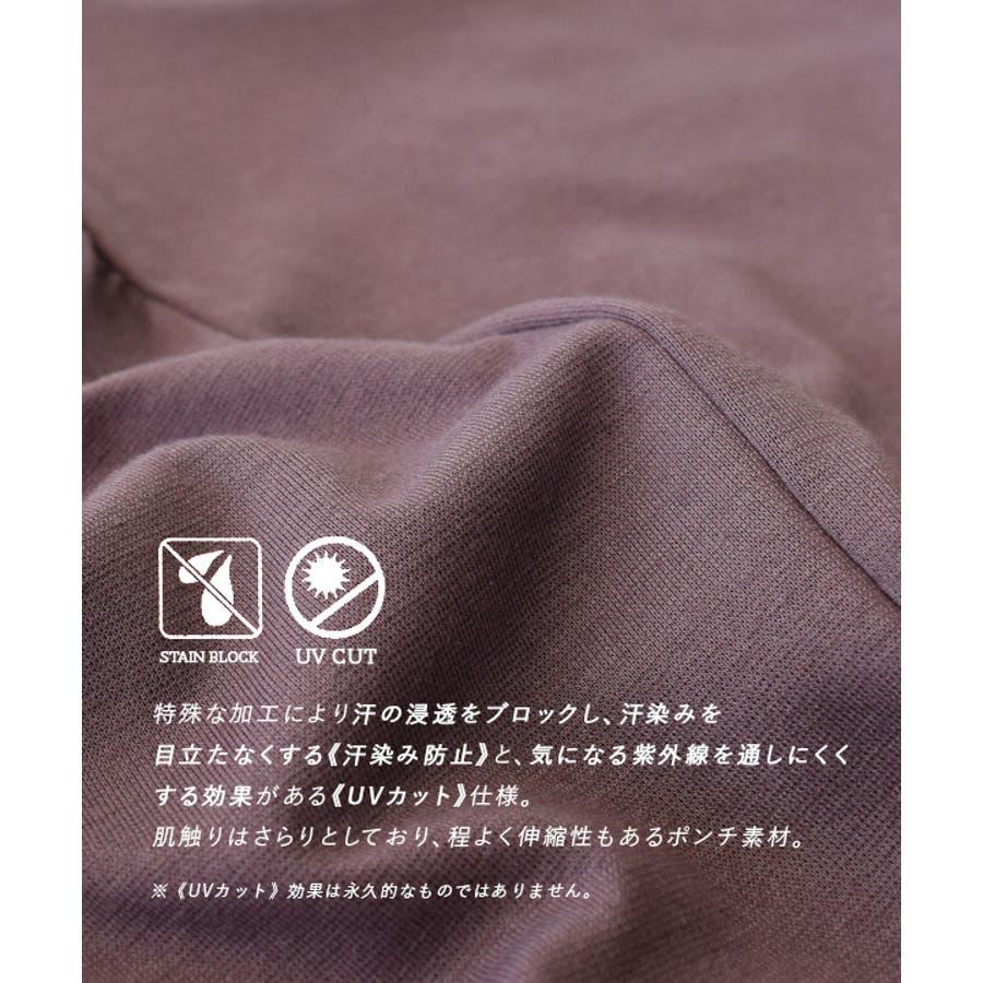 MIMIMEMETE(ミミメメット):UVカット+汗シミない ドッキングワンピース 5