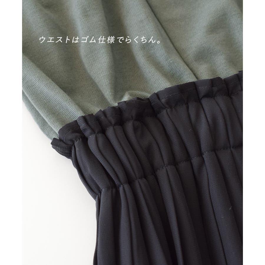 MIMIMEMETE(ミミメメット):UVカット+汗シミない ドッキングワンピース 8