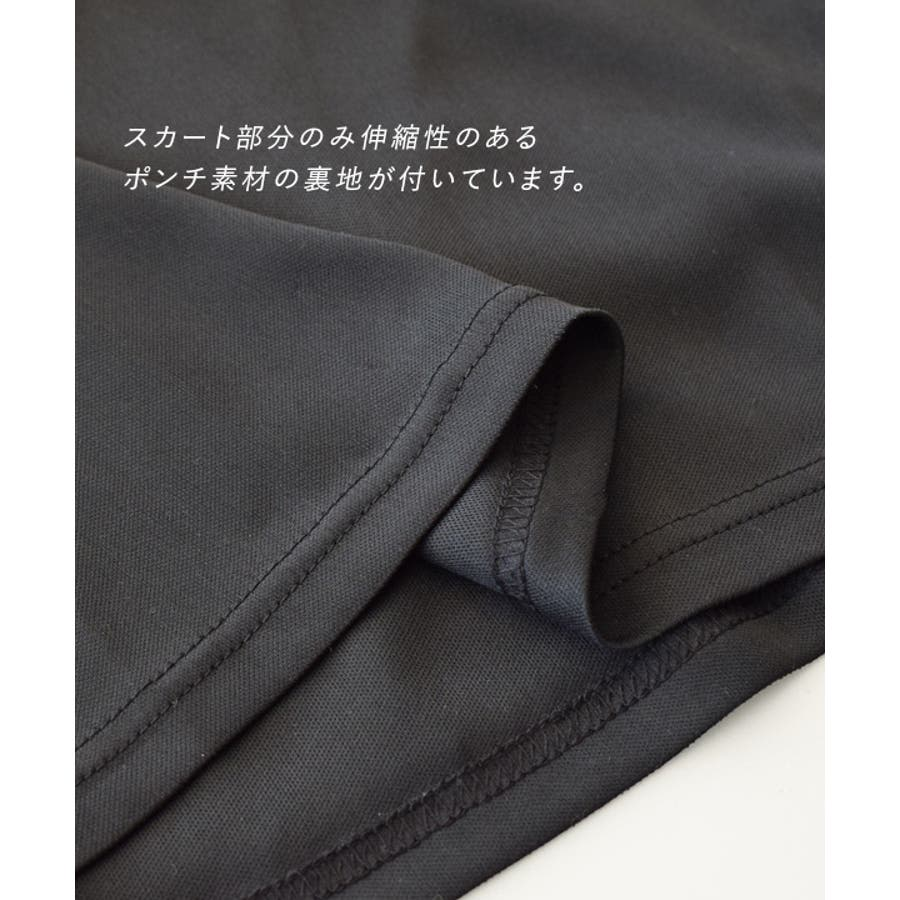 MIMIMEMETE(ミミメメット):UVカット+汗シミない ドッキングワンピース 9