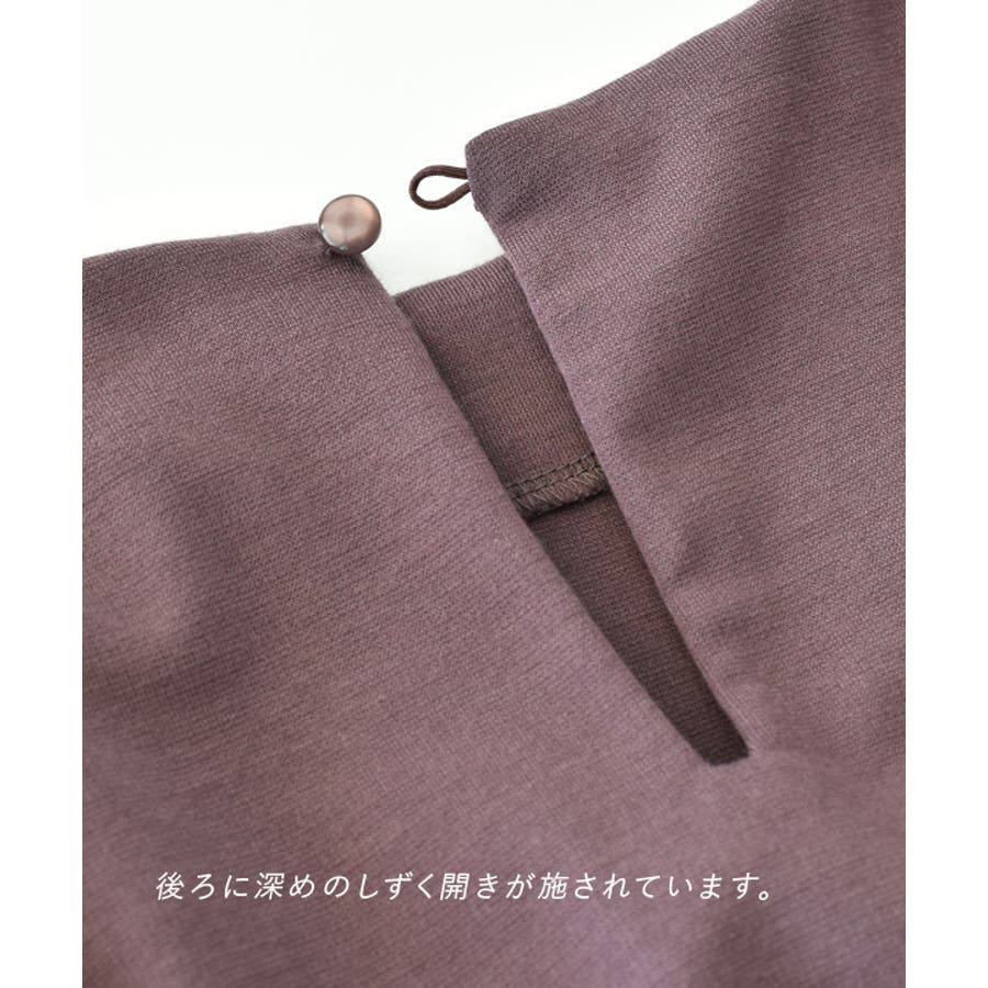 MIMIMEMETE(ミミメメット):UVカット+汗シミない ドッキングワンピース 10