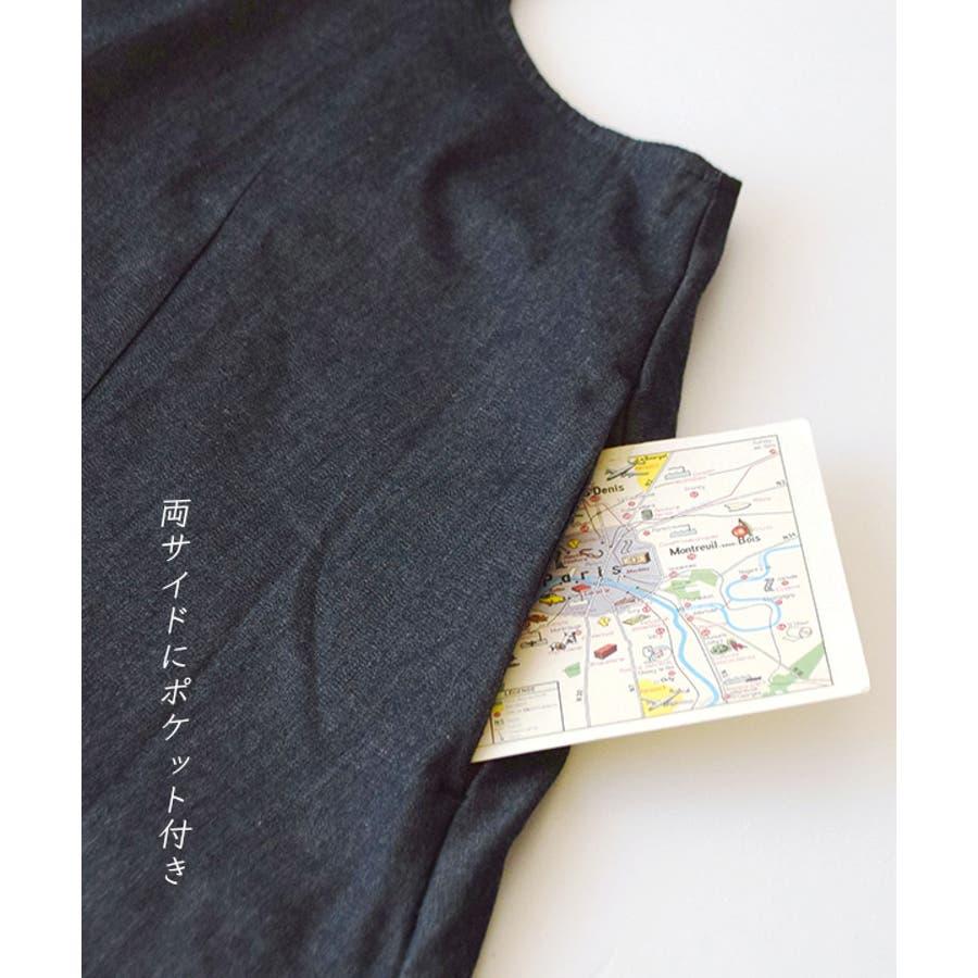 zootie(ズーティー):素材が選べる 2WAYサロペットスカート 10