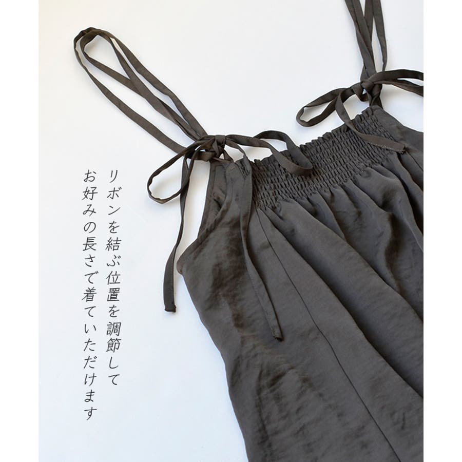 zootie(ズーティー):素材が選べる 2WAYサロペットスカート 8