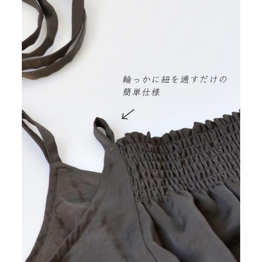zootie(ズーティー):素材が選べる 2WAYサロペットスカート 9