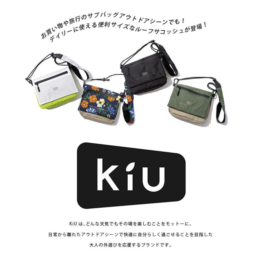 kiu(キウ):kiu(キウ)ルーフサコッシュ 3