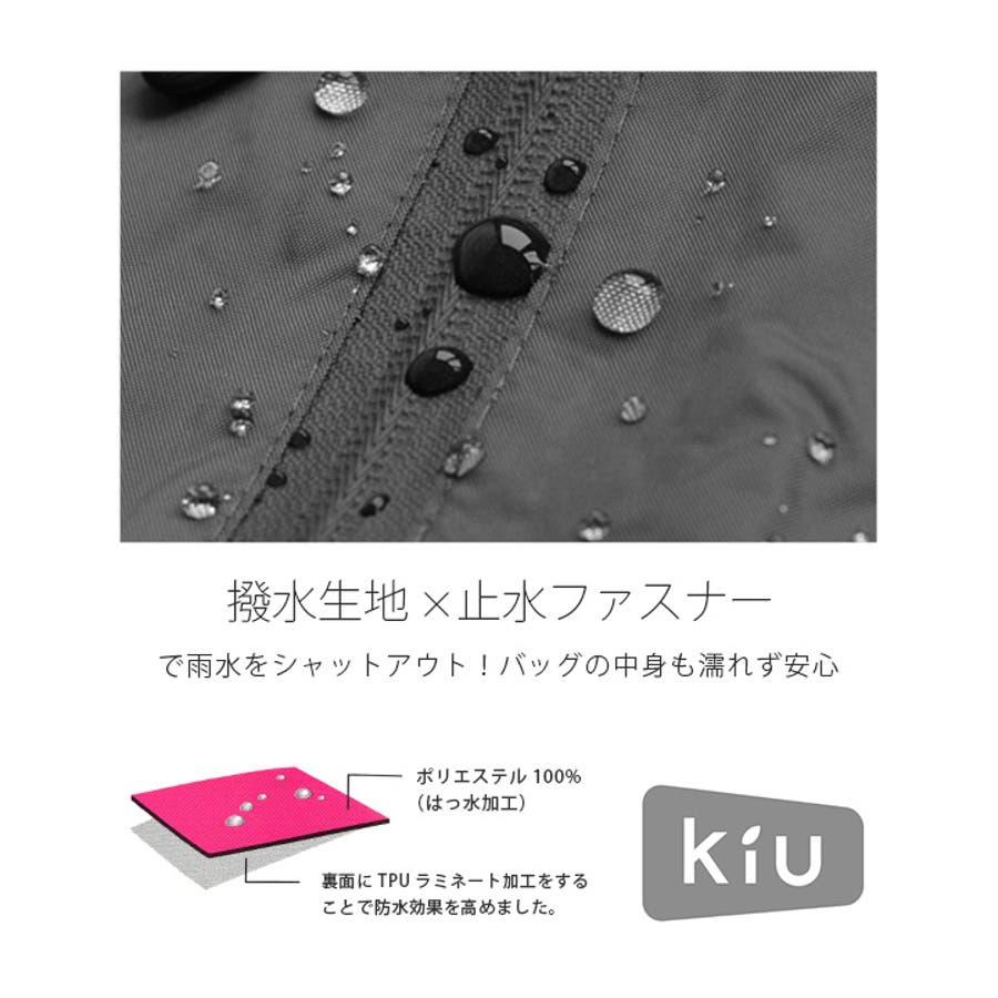 kiu(キウ):kiu(キウ)ルーフサコッシュ 5