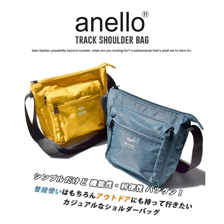 anello(アネロ):TRACK SHOULDER BAG 2