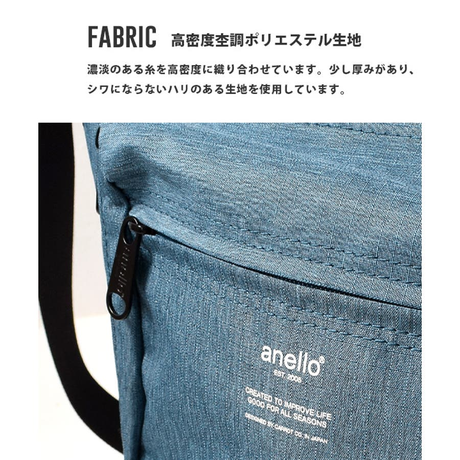 anello(アネロ):TRACK SHOULDER BAG 4