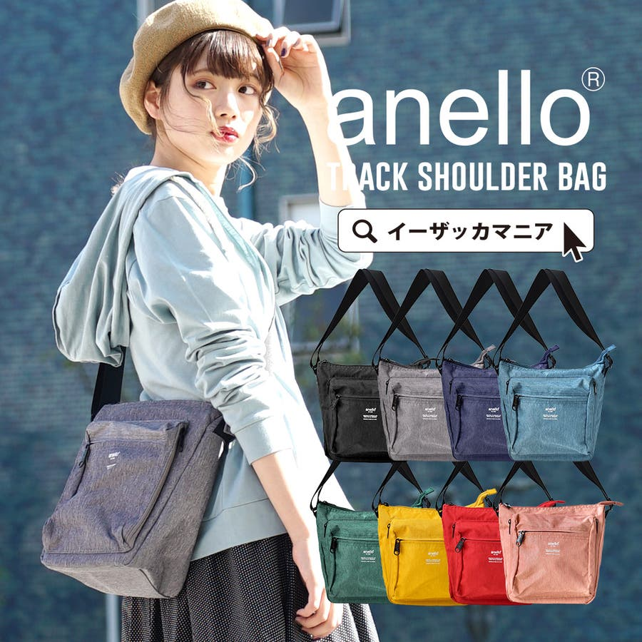 anello(アネロ):TRACK SHOULDER BAG 1