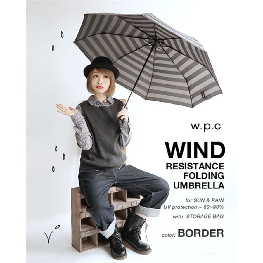 w.p.c(ダブルピーシー):耐風 折りたたみ傘 6