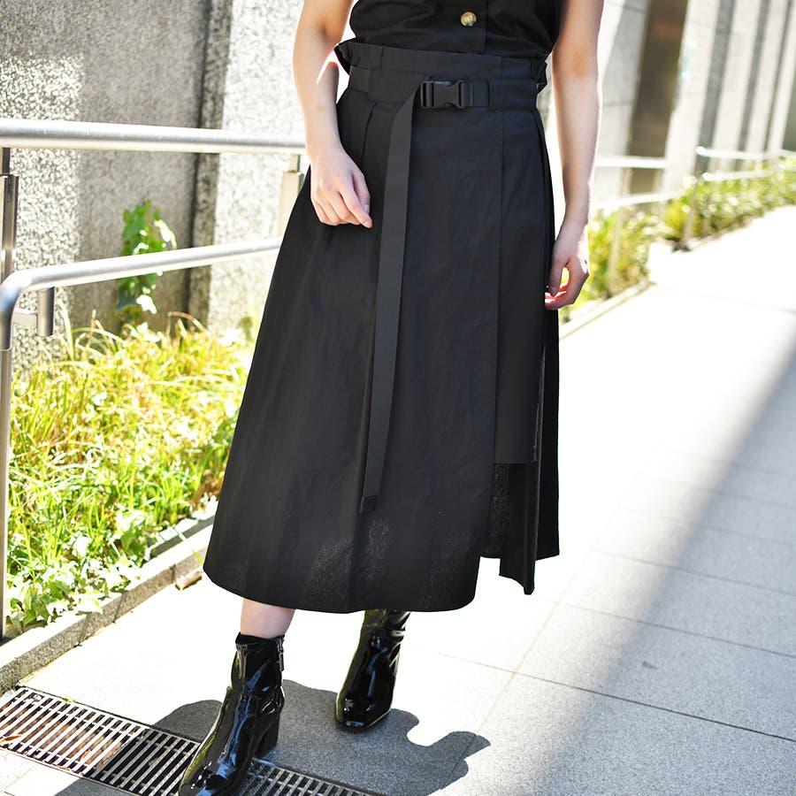 【BYV】ガチャベルト付スカート 1