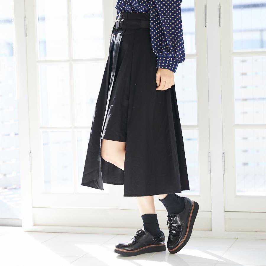 【BYV】ガチャベルト付スカート 4