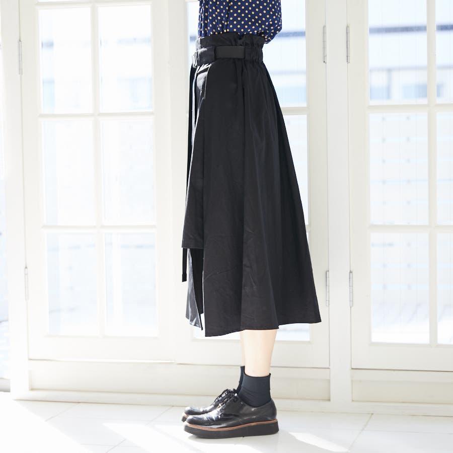 【BYV】ガチャベルト付スカート 6