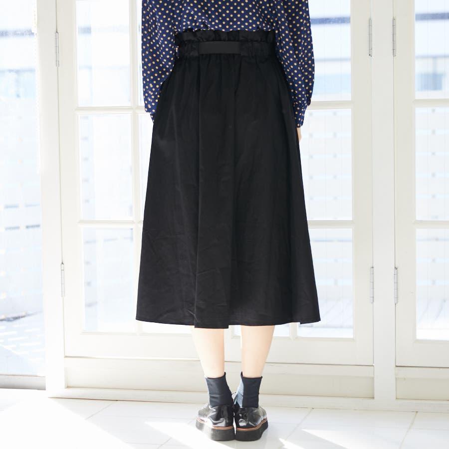【BYV】ガチャベルト付スカート 7