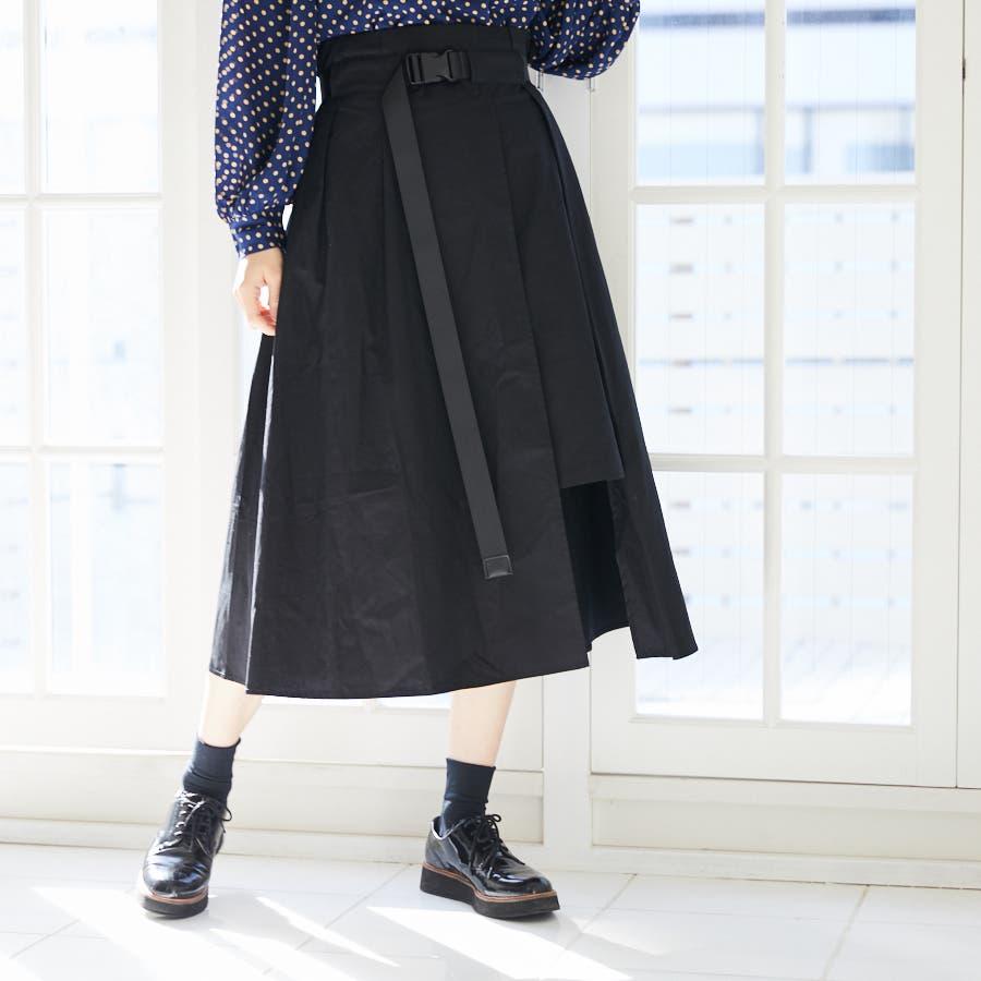 【BYV】ガチャベルト付スカート 2