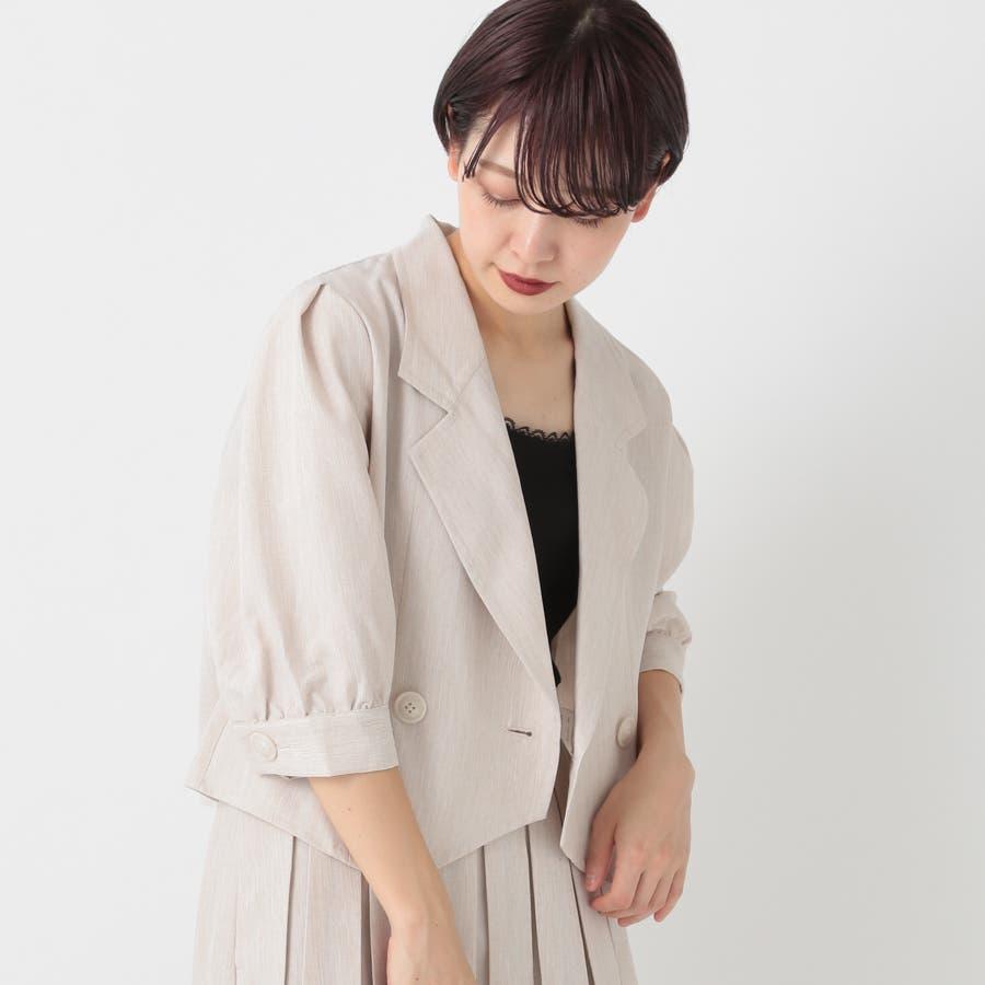 【kutir】【セットアップ】パワショルジャケット 7