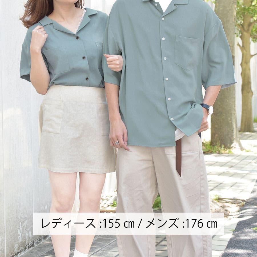 【リンクコーデ専門ブランド/ペアペア】ポケット付き開襟シャツ 59