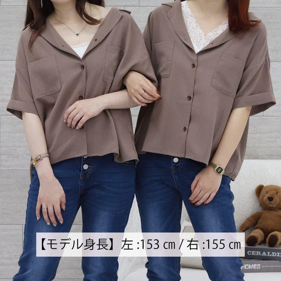 【リンクコーデ専門ブランド/ペアペア】ポケット付き開襟シャツ 35