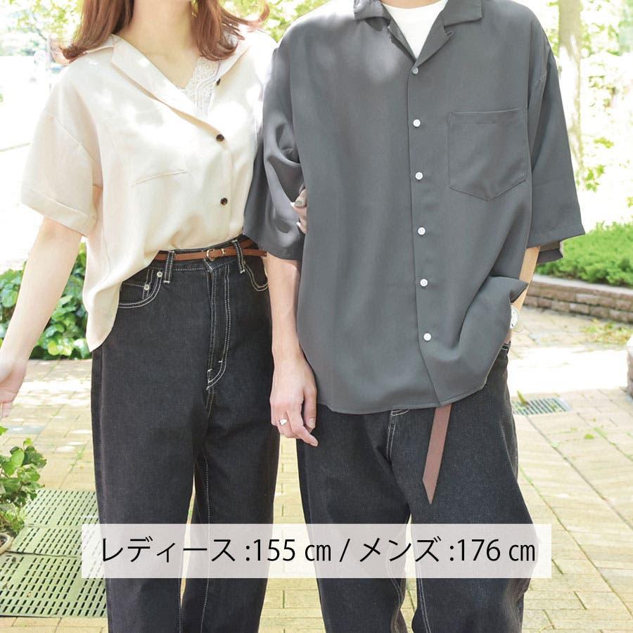 【リンクコーデ専門ブランド/ペアペア】ポケット付き開襟シャツ 18