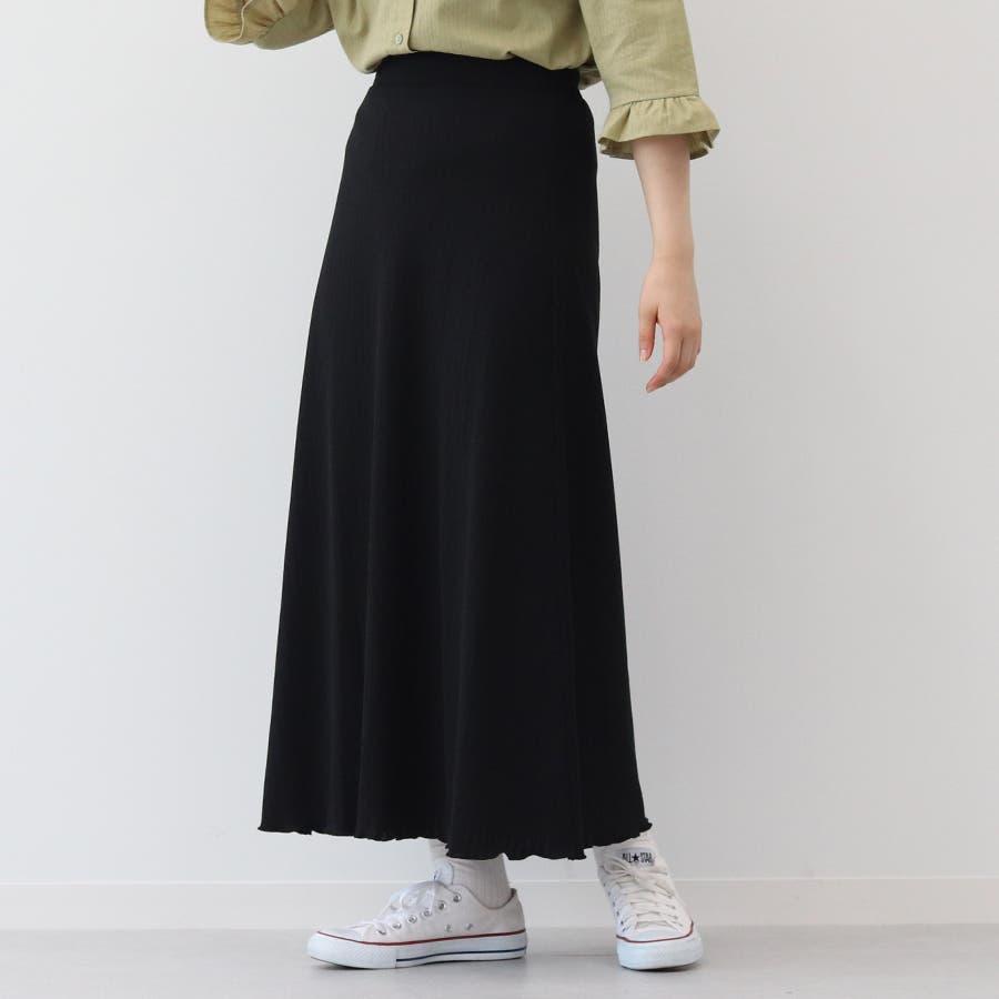 【kutir】ベーシックリブロングスカート 2