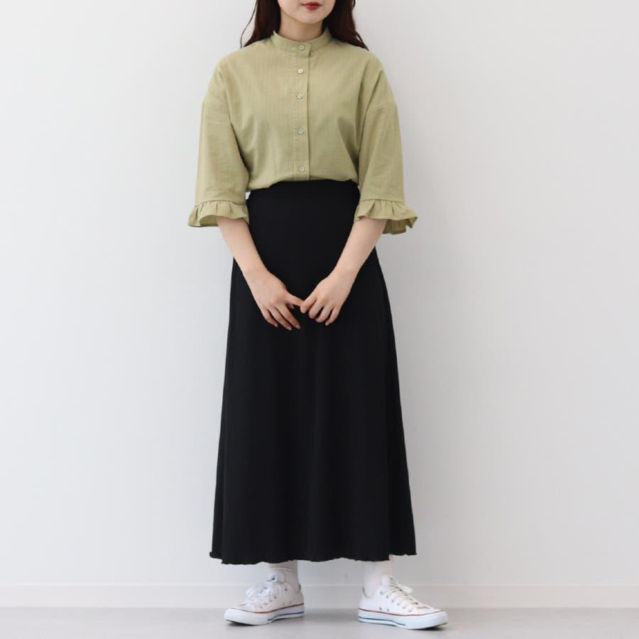 【kutir】ベーシックリブロングスカート 4
