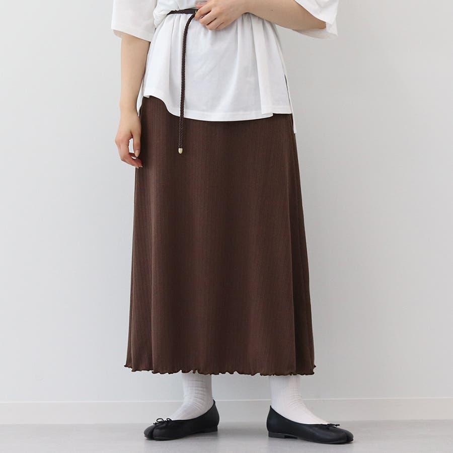 【kutir】ベーシックリブロングスカート 7