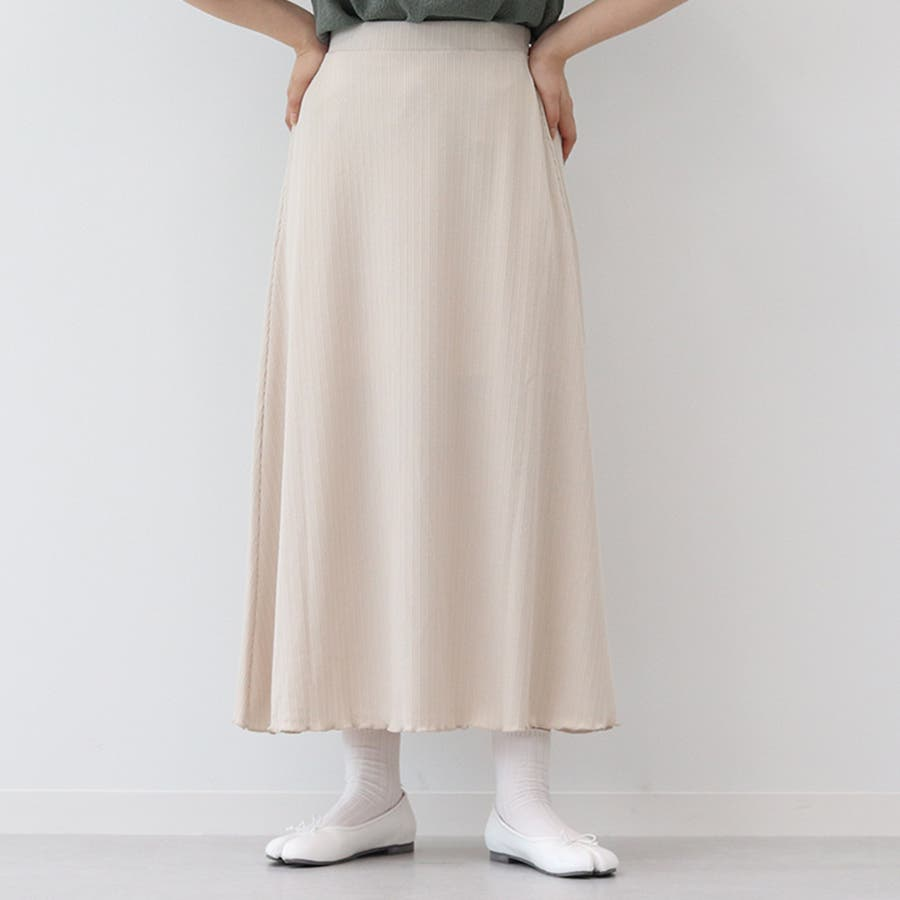 【kutir】ベーシックリブロングスカート 18