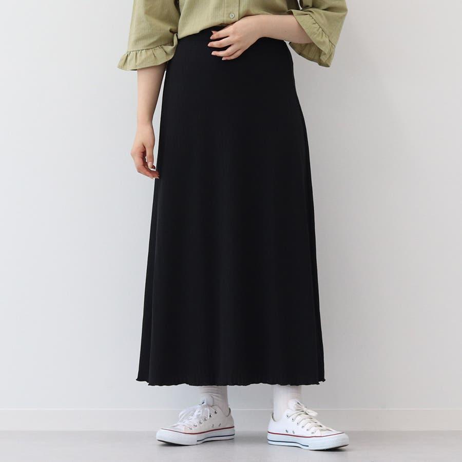 【kutir】ベーシックリブロングスカート 21