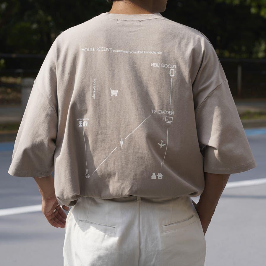 【Adoon plain】アソートロゴビックTシャツ 41