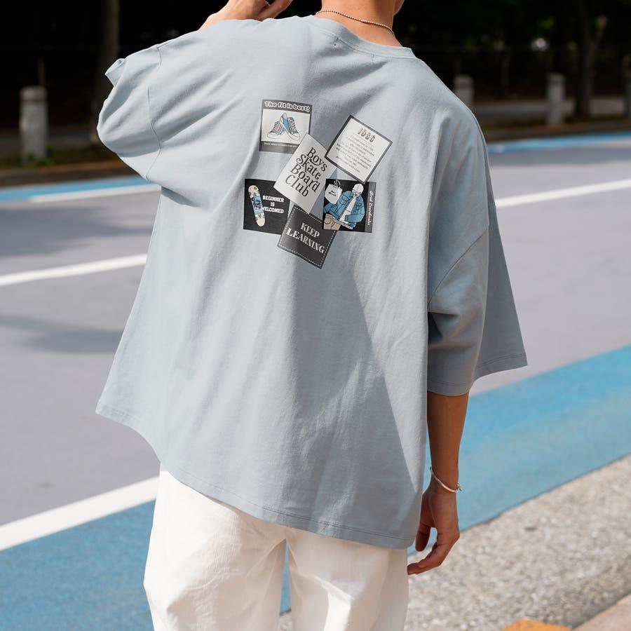 【Adoon plain】アソートロゴビックTシャツ 60