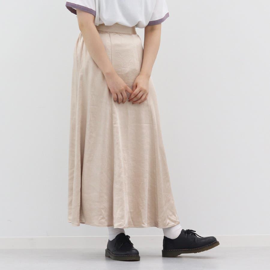 【kutir】ヴィンテージサテンマーメイドスカート 2