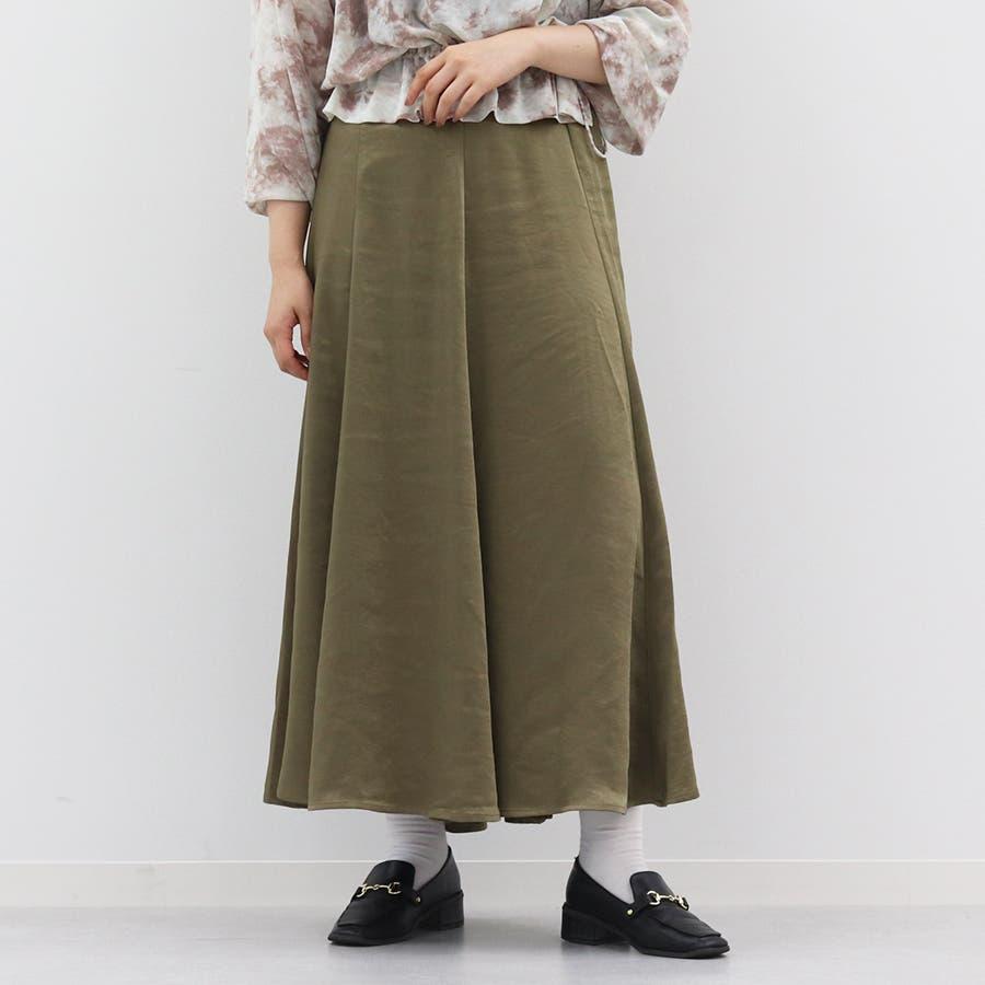 【kutir】ヴィンテージサテンマーメイドスカート 7