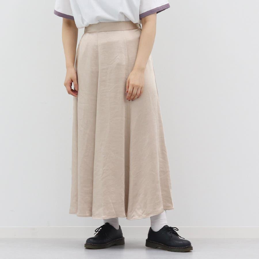 【kutir】ヴィンテージサテンマーメイドスカート 41