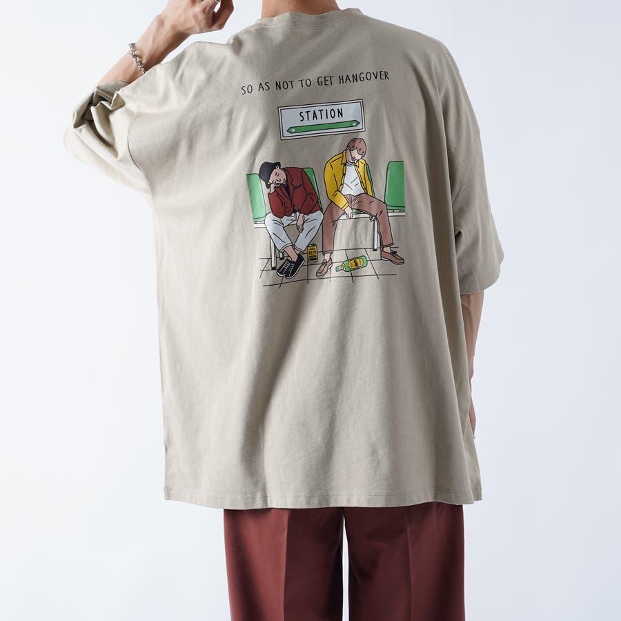 【kutir】アソートアートTシャツ 41