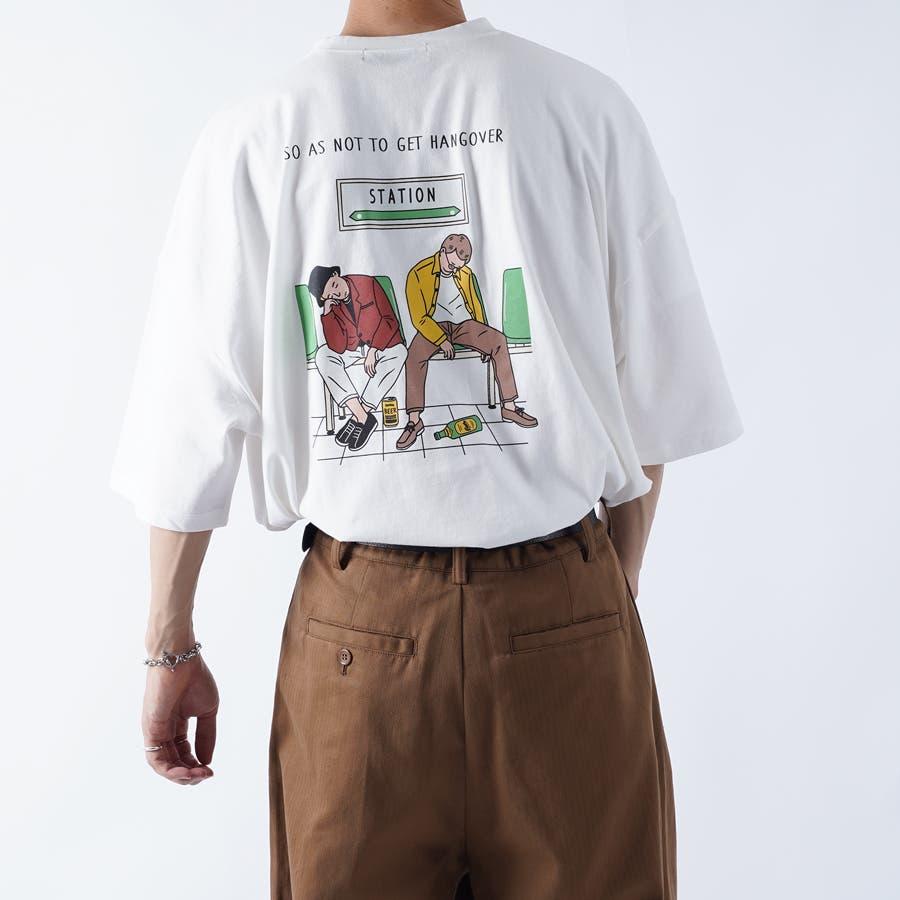 【kutir】アソートアートTシャツ 17