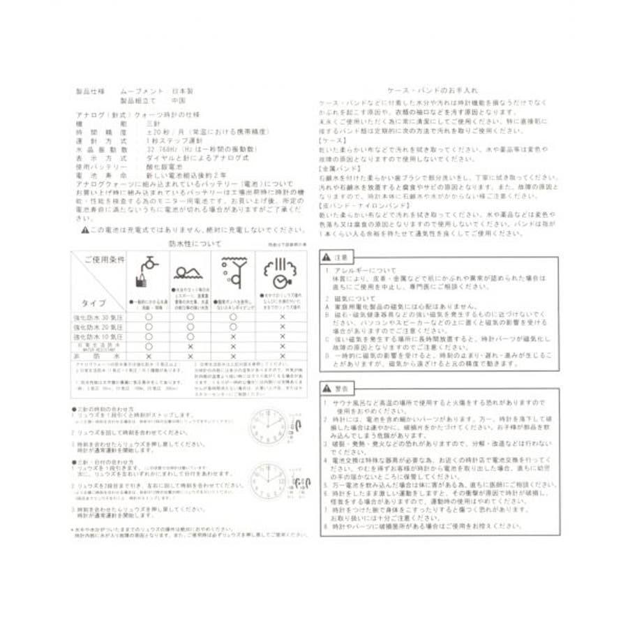 cfb0197735 niko and ...]オリジナルスクエアメッシュウォッチ【niko and ...