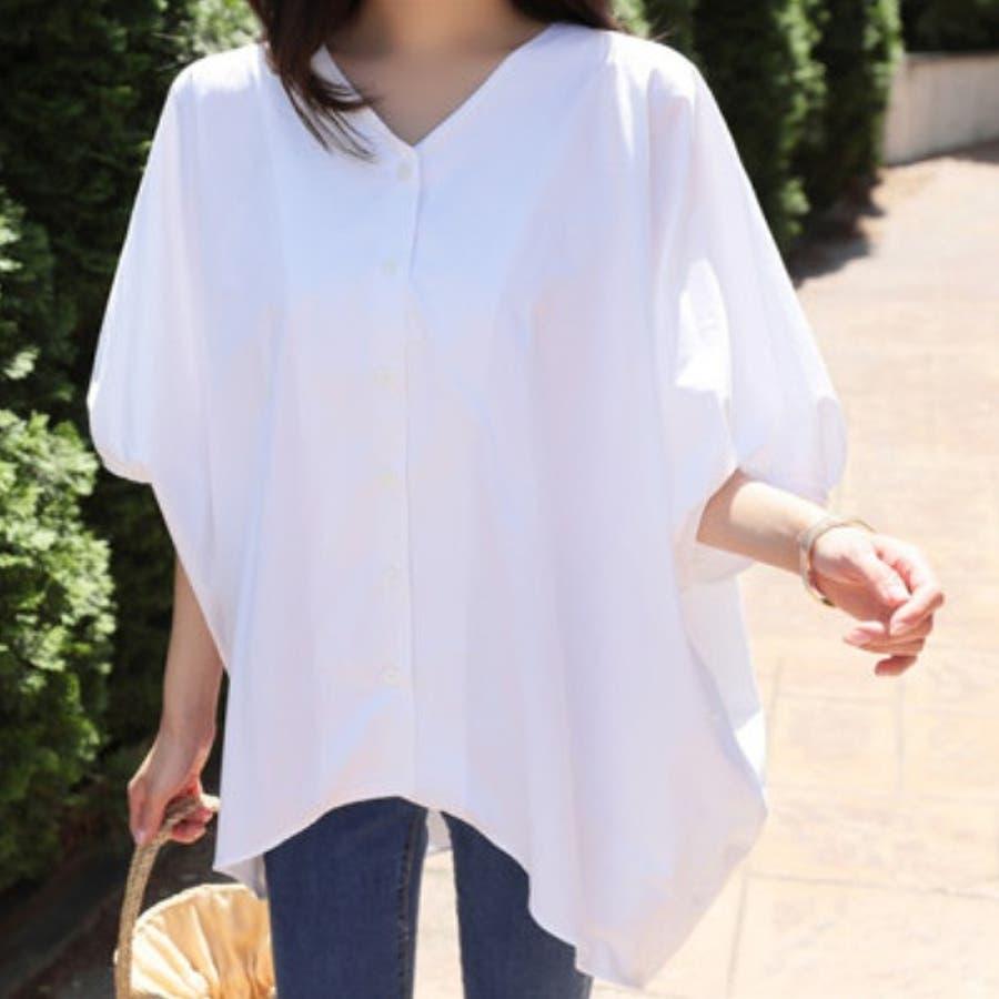 【girlydoll】タイプライターシャツ 1