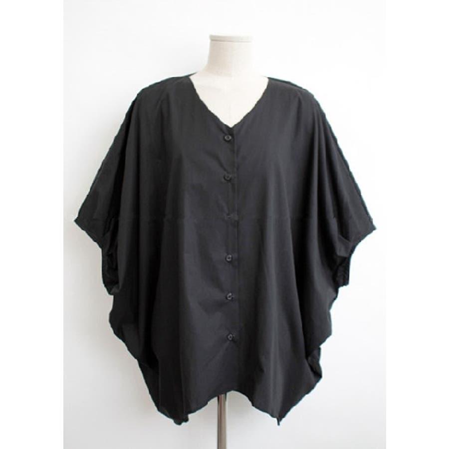 【girlydoll】タイプライターシャツ 10