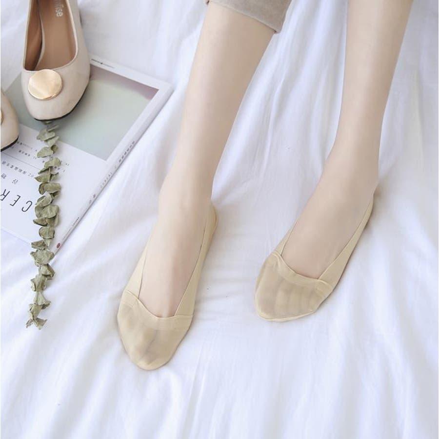 Bifrost(ビフレスト)のインナー・下着/靴下・ソックス