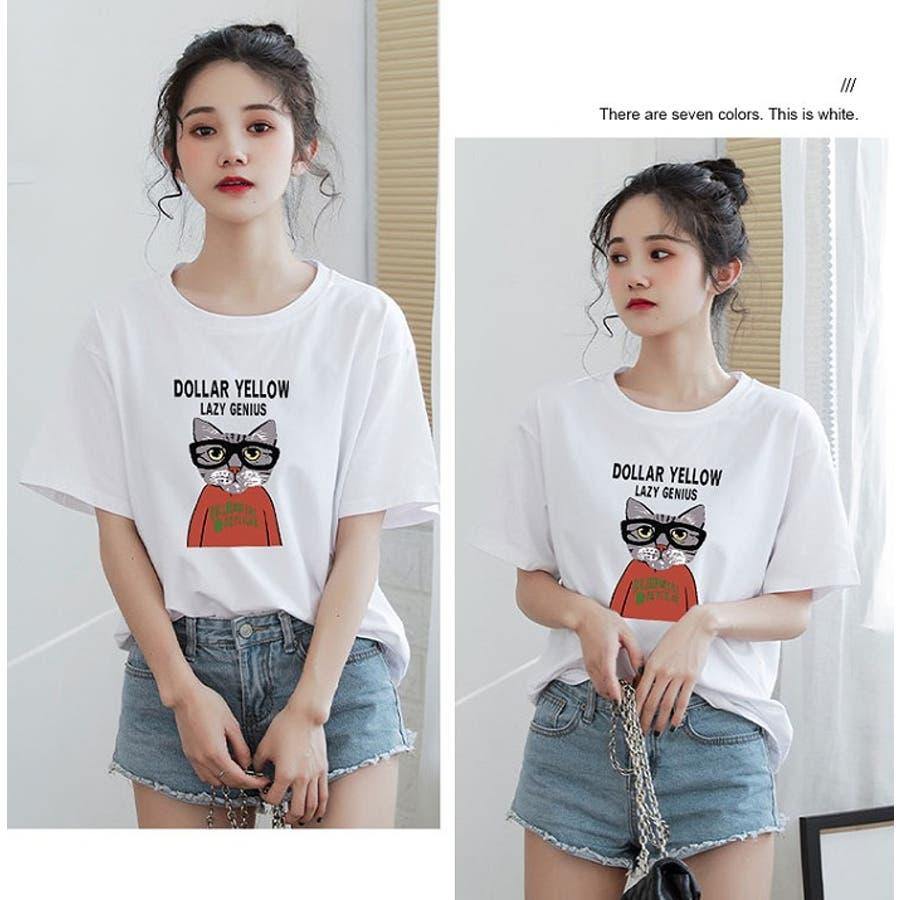【girlydoll】Tシャツ【2020春夏商品】 8