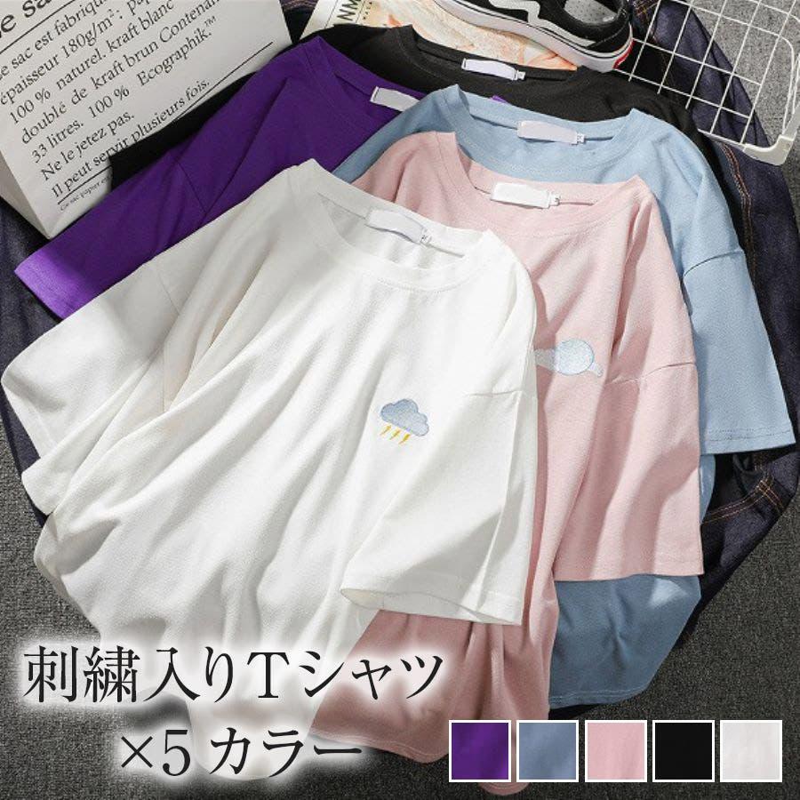 【girlydoll】ワッペンTシャツ【2020春夏商品】 1