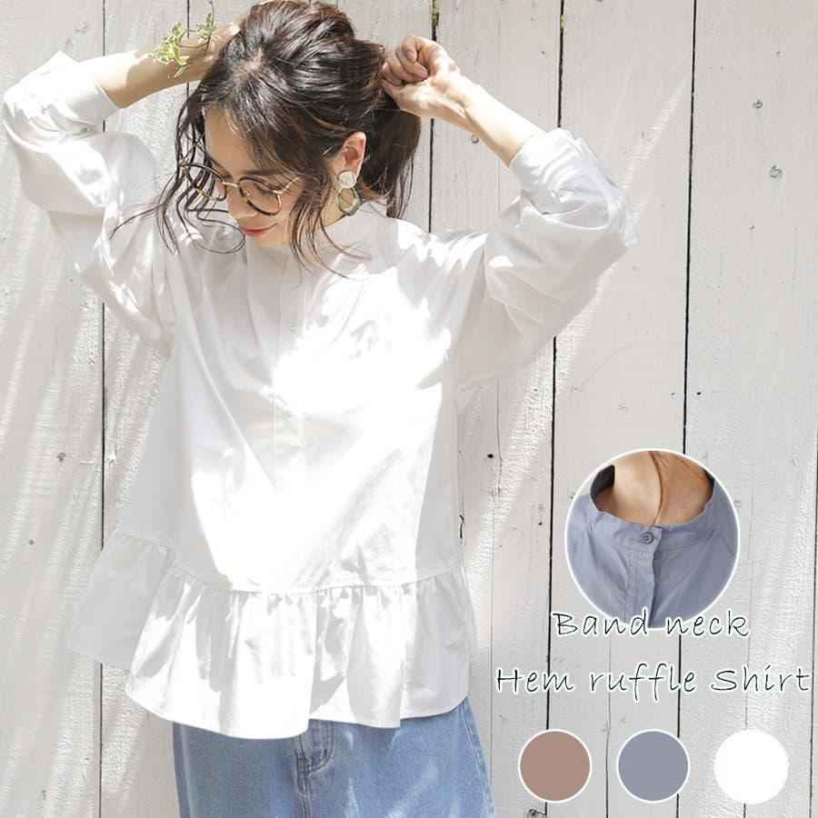 【Girly Doll】リラックスペプラムシャツブラウス 1