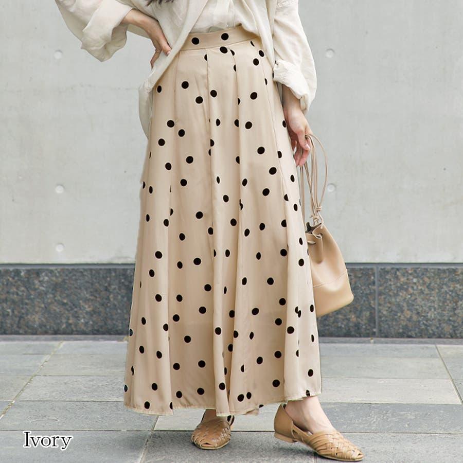 【Girly Doll】ドットフレアマキシスカート【2020春夏新品】 18