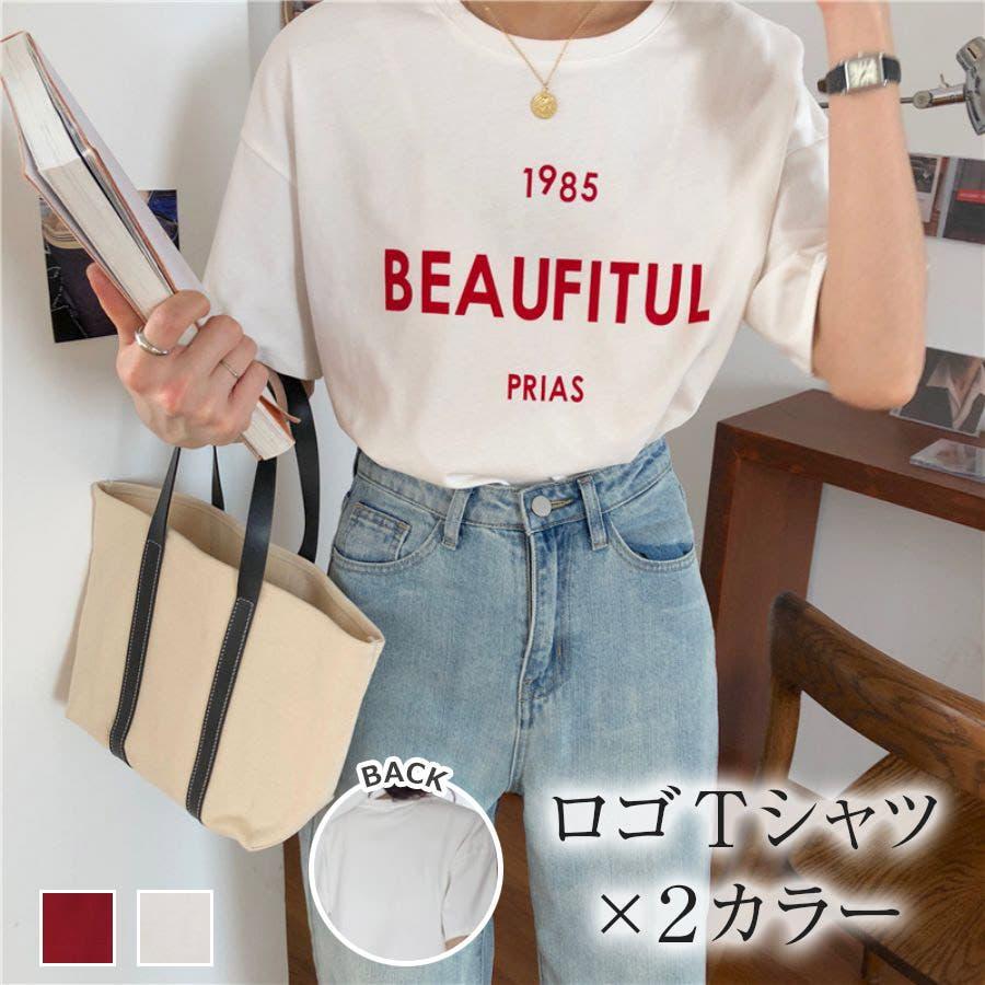 ロゴTシャツ 1
