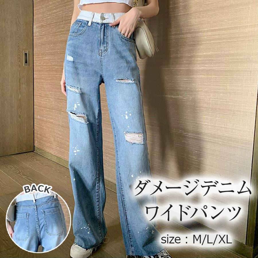 【Girly Doll】ダメージフレアデニム【 2020春夏商品】 1