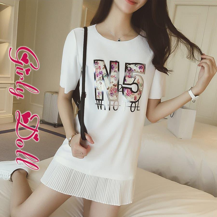 とてもよかった! Girly Doll ゆらりんプリーツTシャツ○j560962h-6gdld 2016春夏商品 トップス Tシャツ プリーツ ドッキング 異素材 ホワイト 白 ロゴ ロゴTレディース ガーリードール 当然