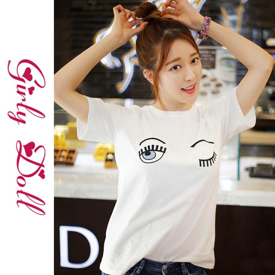 今買えばずーっと着れる Girly Doll ウィンクTシャツ n1251803o-6gdld1 2016春夏商品 トップス ロゴ イラスト Tシャツ ホワイト 白 カジュアル レディース ガーリードール 軍部